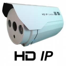 Camera IP 1.3 Megapixel HD de exterior Fortezza AA-IP13MA2LA