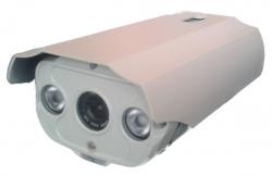 Camera supraveghere exterior Fortezza AA-CE7A2LC