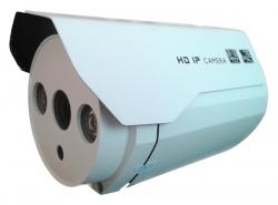 Camera supraveghere exterior Fortezza AA-BE8A2LB