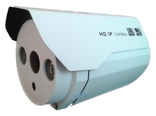 Camera supraveghere exterior Fortezza AA-BE8A2LB-big