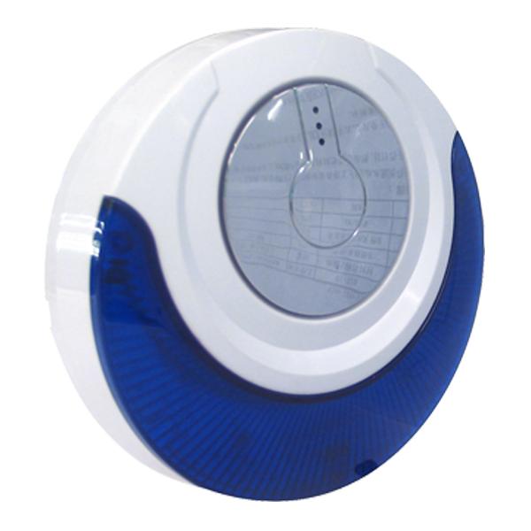 Sirena wireless de interior/exterior Fortezza Pro hws03-big