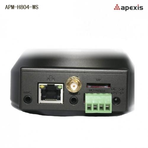 Camera IP wireless de interior mobila Apexis APM-H804-WS-big