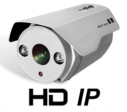 Camera IP 2 Megapixel HD de exterior Fortezza AA-IP2MS2LA5