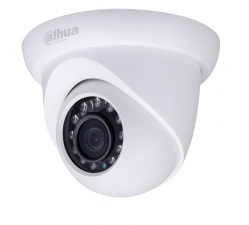 Camera dome IP interior/exterior 2 Megapixeli  Dahua IPC-HDW1220