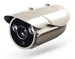 Camera supraveghere exterior Fortezza AA-CE7A2LB