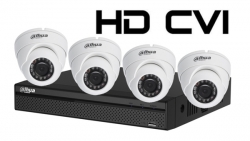 Kit DAHUA supraveghere HD interior/exterior Pro vie04CHD 1Mpixel