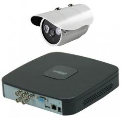 Kit supraveghere video exterior Pro ve01iA